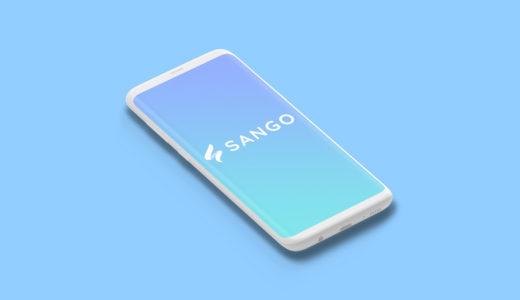 SANGOで使用するWebフォント(Google Fonts)を変える方法