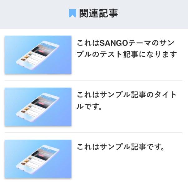 タイプCモバイル