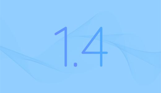 SANGO ver1.4で新しく追加された機能とアップデートの注意点