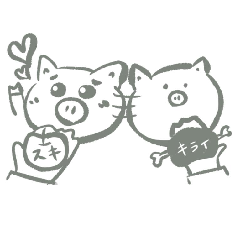 好物をくれる人には媚びる豚