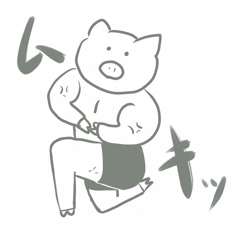 バイク並みの強さを誇る豚