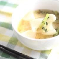 美味しい味噌汁の作り方 5つのコツと簡単レシピ
