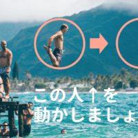 【Photoshop】写真の一部を自然に移動させる(コンテンツに応じた移動)