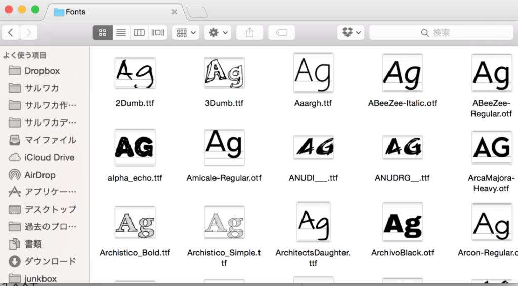 fontsフォルダーが開いた!