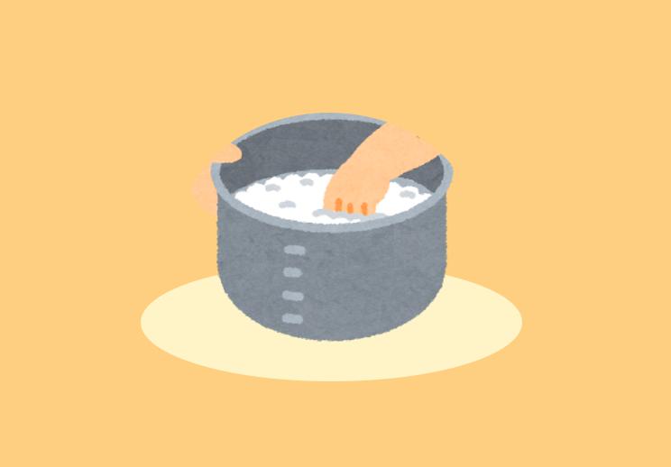正しいお米の研ぎ方