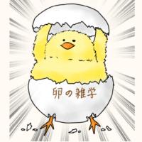 卵の雑学:ひよこになるのは卵のどこ