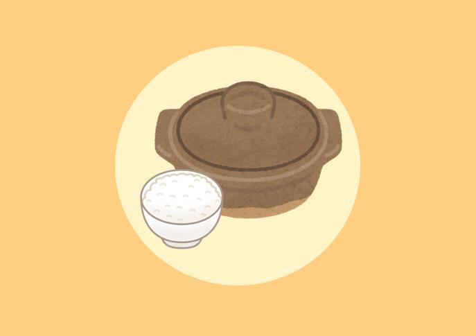 土鍋での米の炊き方
