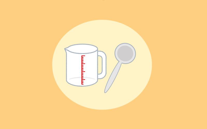 計量スプーンと計量カップの正しい使い方