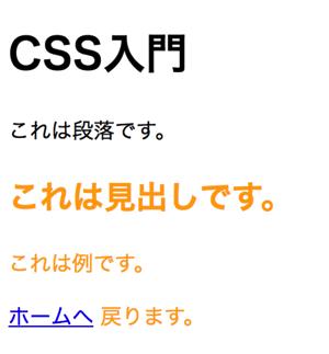 CSS練習 5