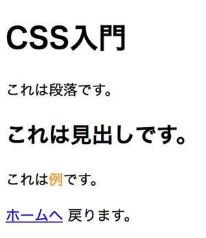 CSS練習 7