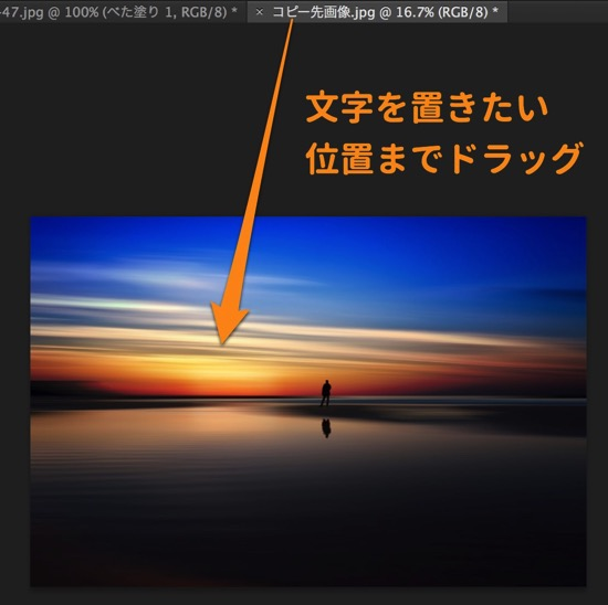 Photoshop 77