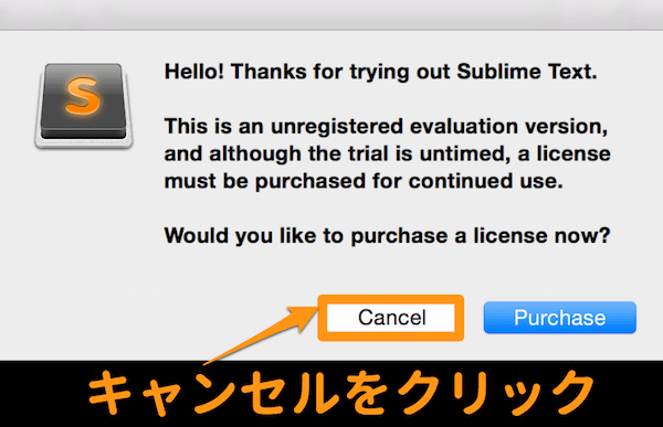 sublime textの警告を無視