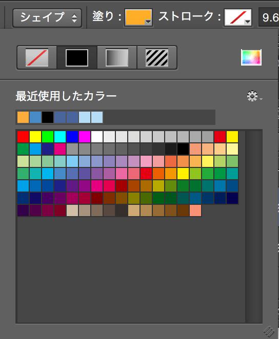 そのうえで色を変える