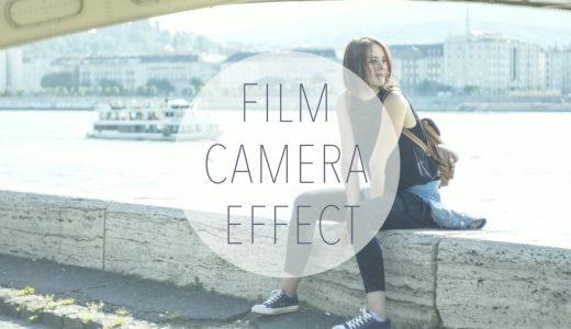 Photoshopでフィルム風に写真をレタッチする