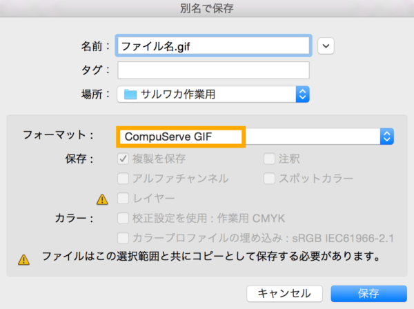 compu serve gifを選ぶ