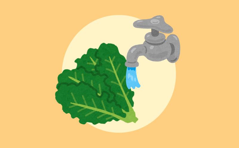 野菜をシャキッとさせる50度洗い