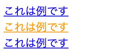 属性+値でセレクタ指定する例