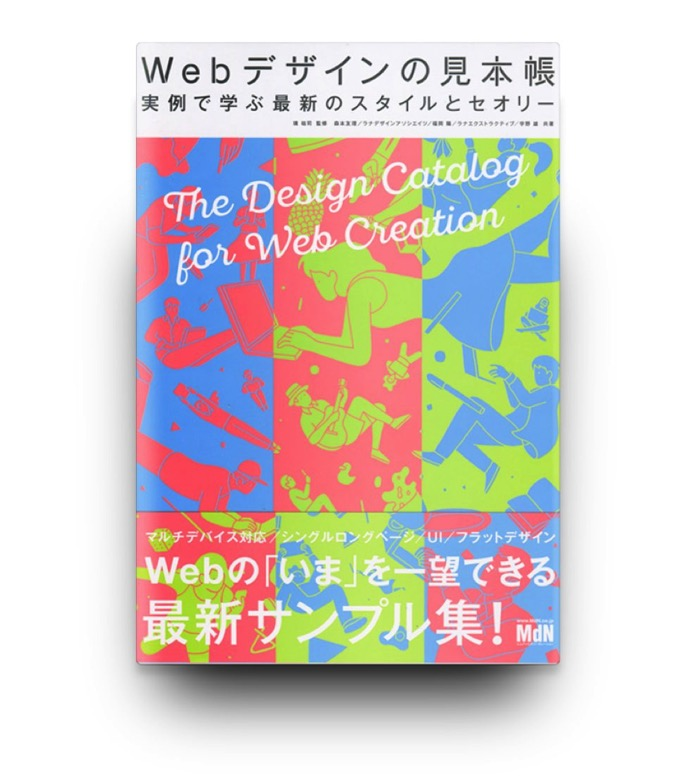 Book mockup のコピー psd  66 7  cover RGB 8