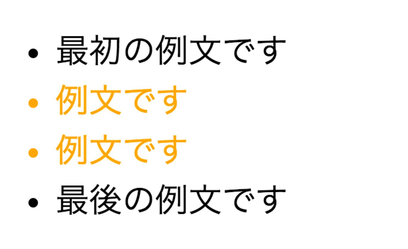 複数の:not()を使用した例