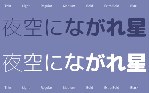 Google Fonts + 日本語 早期アクセス  Google Fonts + Japanese Early Access