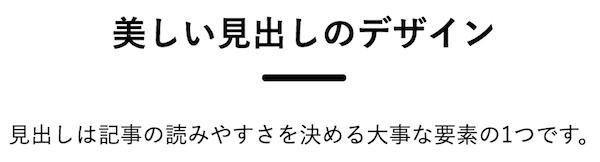 Headline 11 45 52 min