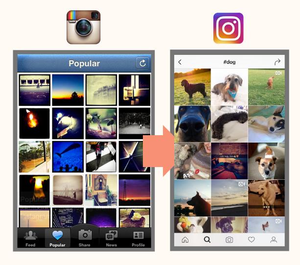 Instagramのデザイン変更例