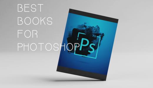 photoshopのおすすめ本