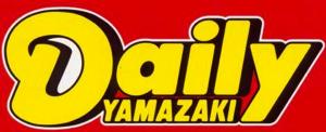 daily山崎