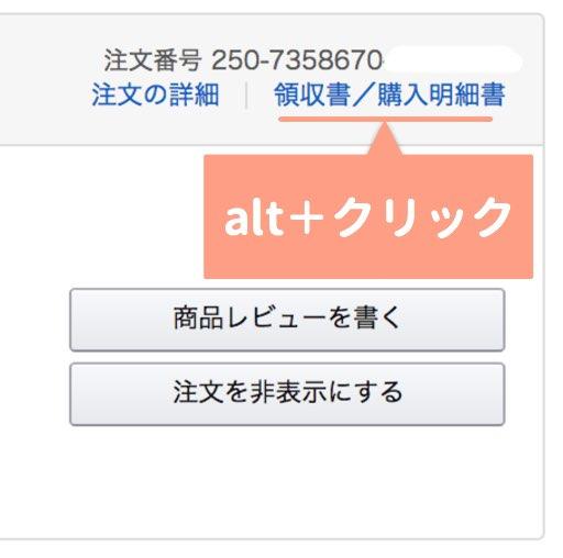 alt + クリック