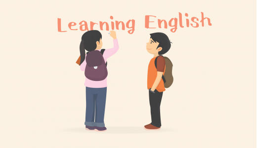 効率よく英語を学習する方法