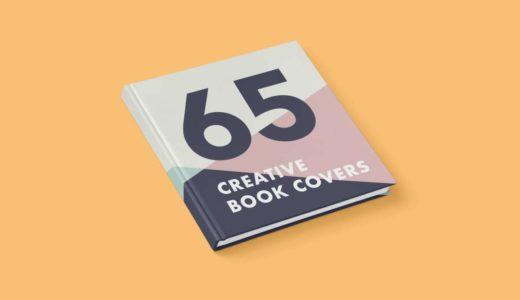 本の装丁デザイン