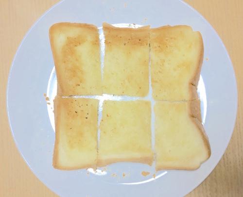 簡単ガーックトースト手順5