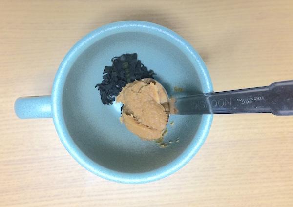 即席味噌汁のレシピ2