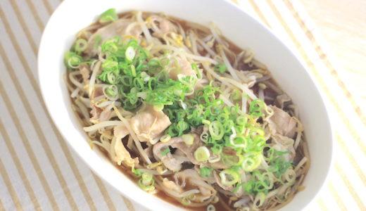 豚バラ肉ともやしの簡単おかずのレシピ
