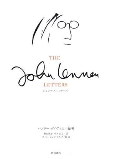 john lenon letters