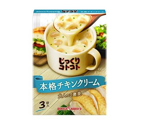じっくりコトコト煮込んだスープ