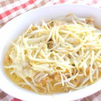重ねてチン!豚肉ともやしの味噌チーズ蒸しの簡単レシピ