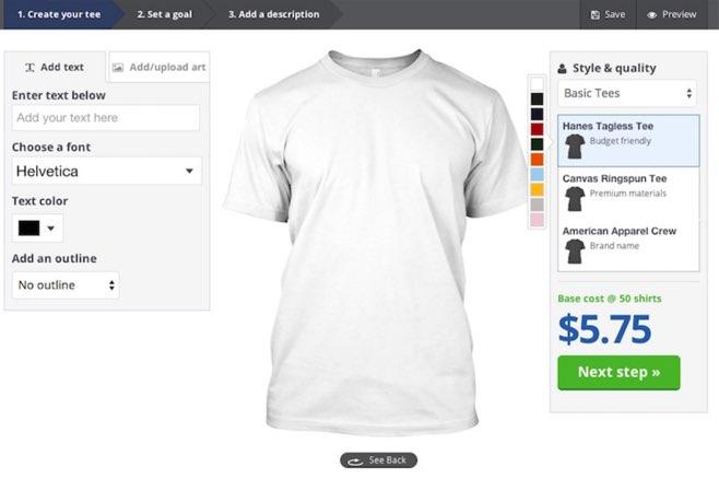 Tシャツを作ってみる