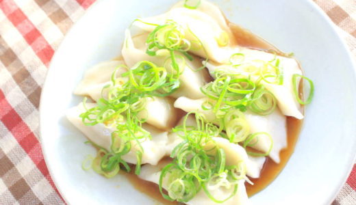 冷凍餃子で作る簡単おかずレシピ