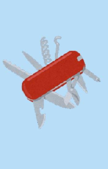 10徳ナイフ