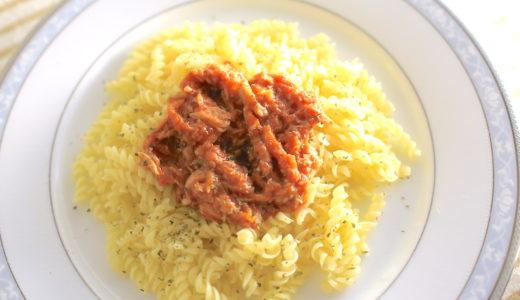 ツナトマトの冷製パスタの簡単レシピ