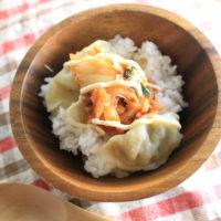 冷凍餃子で作る超簡単ズボラ飯、餃子のっけ丼のレシピ