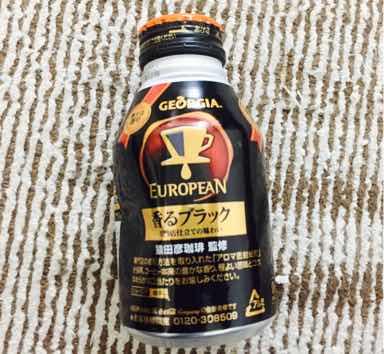 缶に10円玉