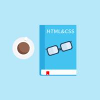 htmlとcssのおすすめ本