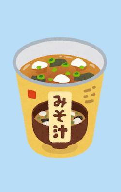 日本食のインスタント