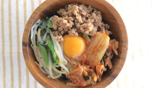 超簡単肉味噌ビビンバのレシピ
