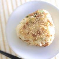 肉味噌ネギの焼きおにぎり!ひと手間でおいしい簡単レシピ
