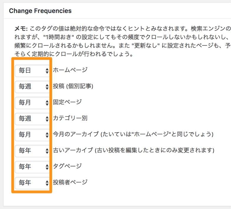 change frequencies