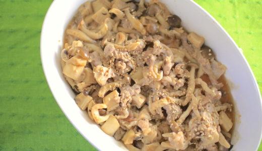 簡単おかずレシピ、きのこと豚肉の味噌生姜蒸し