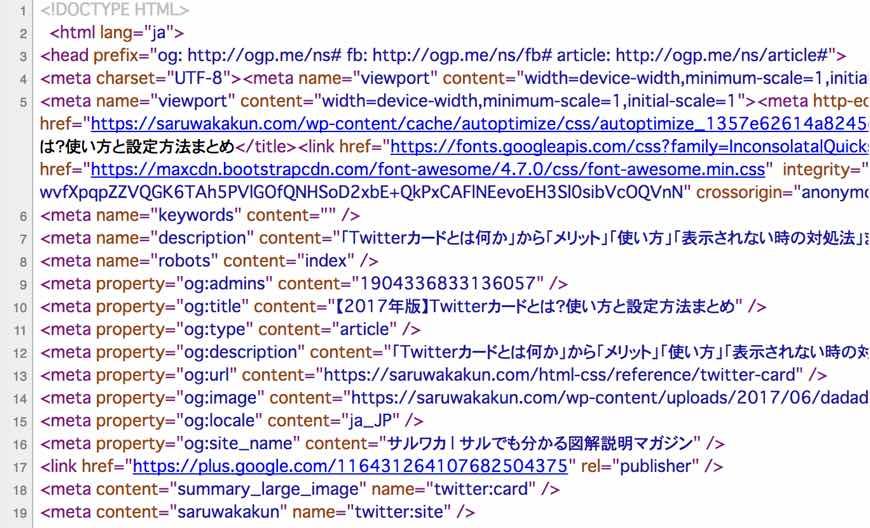 HTMLが表示される